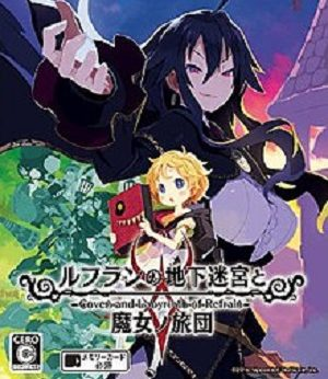 Labyrinth of Refrain Coven of Dusk facts