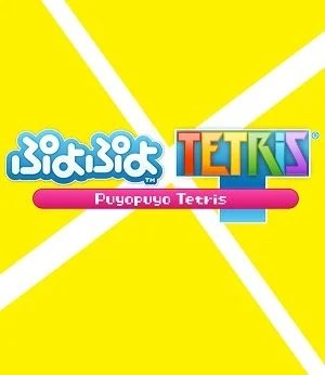 Puyo Puyo Tetris facts