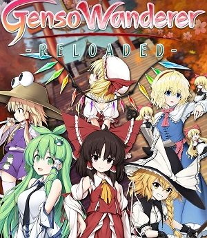 Touhou Genso Wanderer facts