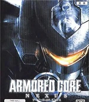 Armored Core Nexus facts