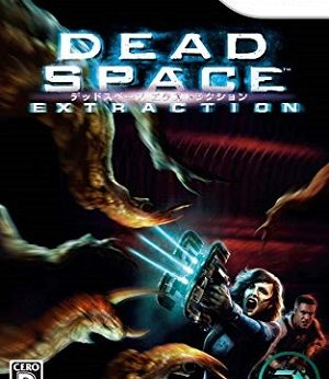 Dead Space extraction facts