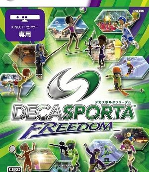 Deca Sports Freedom facts