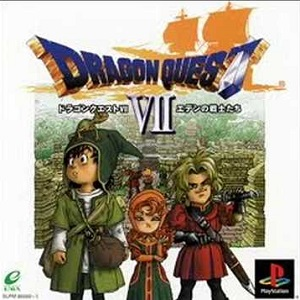 Dragon Quest VII facts