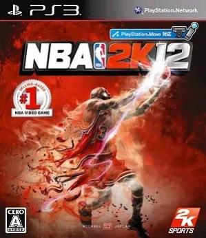 NBA 2K12 facts