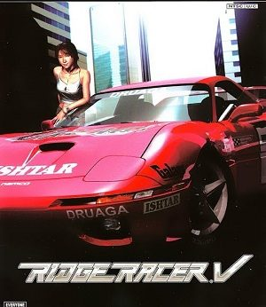 Ridge Racer V facts