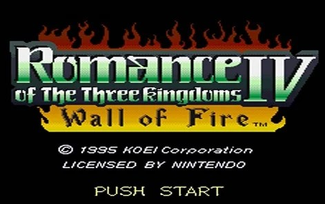 Romance of the Three Kingdoms IV Wall of Fire facts