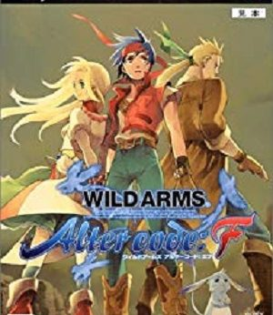 Wild Arms alter code f facts