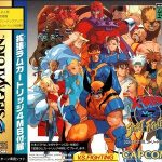 X-Men vs. Street Fighter