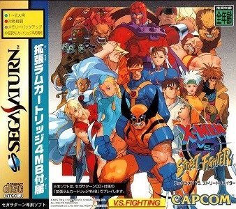 X-Men vs. Street Fighter facts