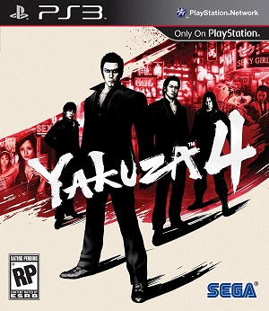 Yakuza 4 facts