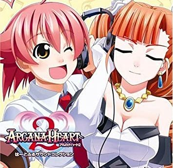 Arcana Heart 2 facts statistics