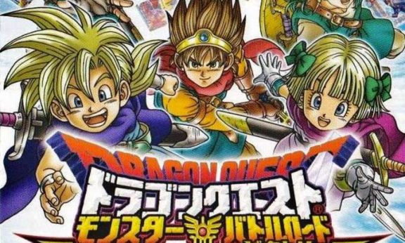 Dragon Quest Monster Battle Road facts statistics
