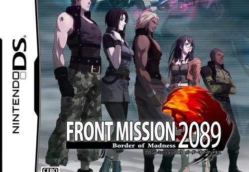 Front Mission 2089 Border of Madness facts statistics