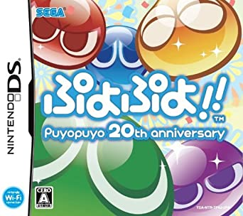 Puyo Puyo!! 20th Anniversary facts statistics
