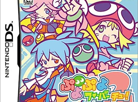 Puyo Puyo Fever 2 facts statistics