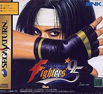 The King of Fighters '95 facts statistics