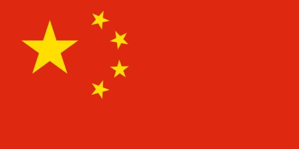 Cina banner
