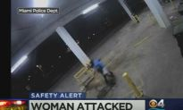Suspect Jumps Out Of Moving Car To Mug Woman In Midtown
