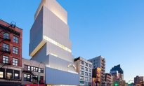 New Museum in NYC is a Very Fascinating Unique Concept!