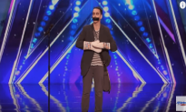 Weird Act Wins Over The Crowd On America's Got Talent