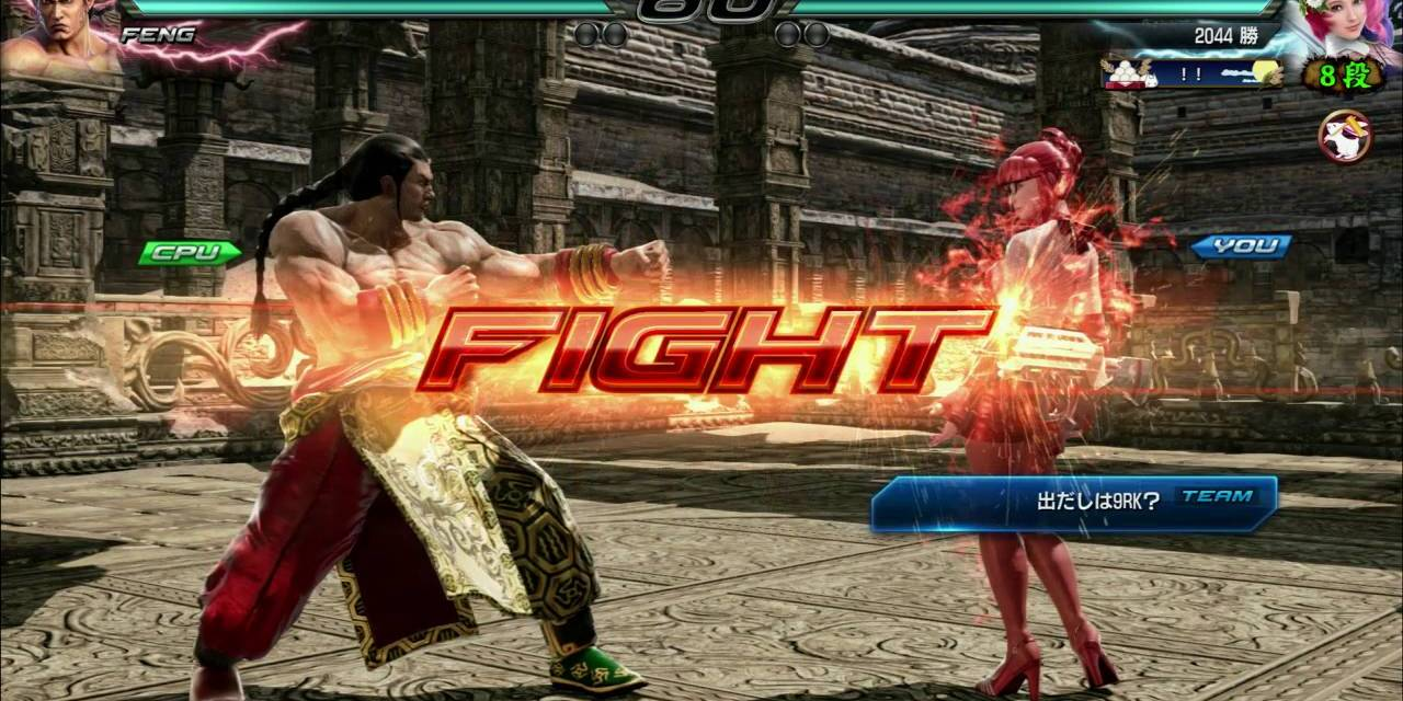 TEKKEN 7 Heads To PS4, XBox One And PC