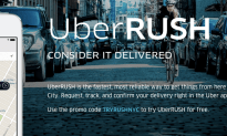 UberRush For Businesses