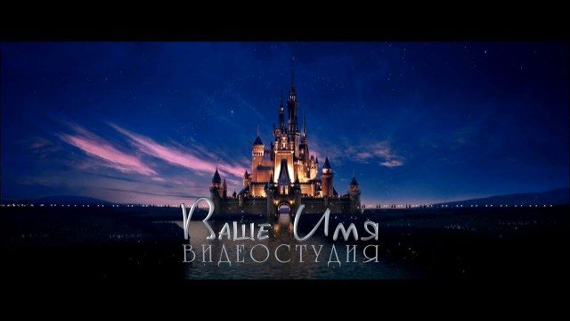 INTRO WALT DISNEY PICTURES #14