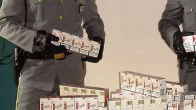 Photo of Napoli – Sigarette di contrabbando: sequestrate dalla Gdf 1,2 tonnellate