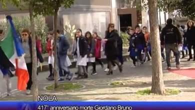 Photo of Nola – 417° anniversario morte Giordano Bruno