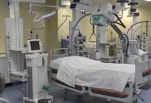 Photo of Boscotrecase – Covid Hospital: L'Asl smentisce chiusura della rianimazione
