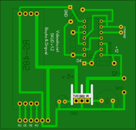 Плата контроллера СКУД MAX v1.2