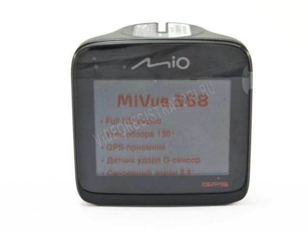 Видеорегистратор Mio MiVue 568