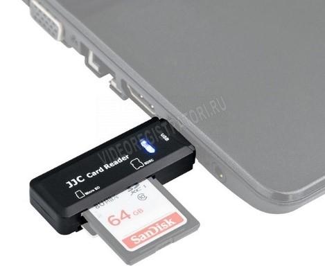 удобный способ загрузить обновления на карту памяти – это с помощью кардридера