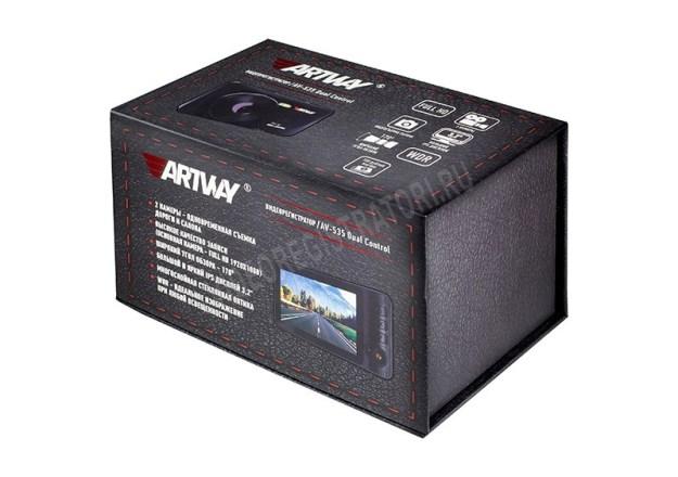 коробка ARTWAY AV-535