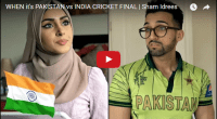 Pakistan vs India funny clip
