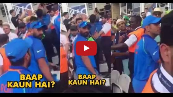 baap kon hai indian team teased by pakistani fans
