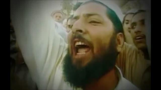 UKIM – Undercover Mosque (3)