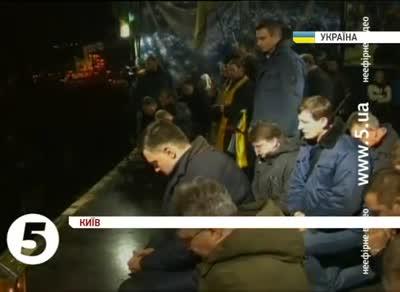 Майдан прощається із загиблими Героями _ #Євромайдан