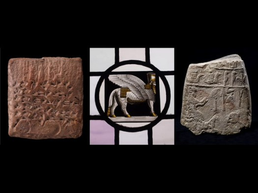 Narrated slide show of Yale's Babylonian Collection