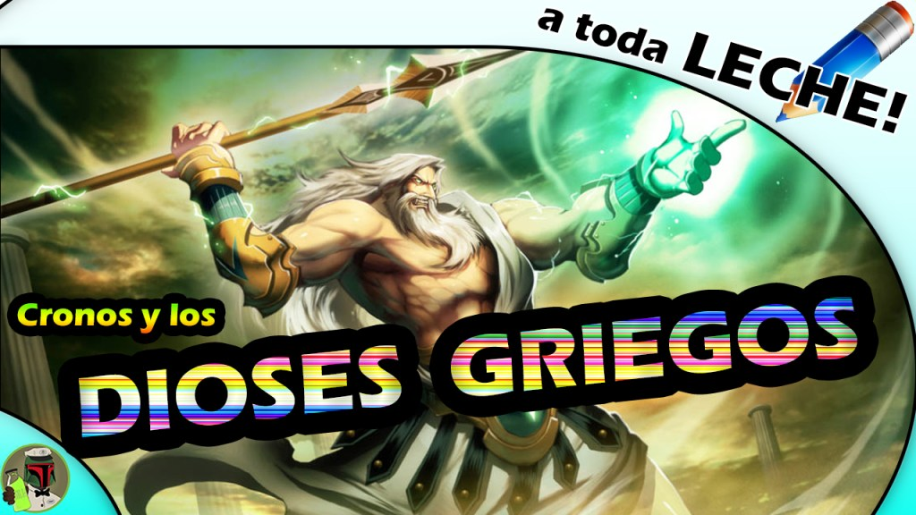 Dioses griegos 1