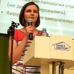Гуркина Валерия Николаевна