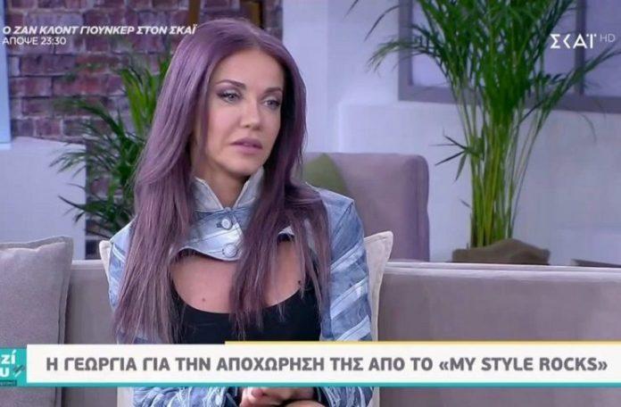 georgia-siakabara