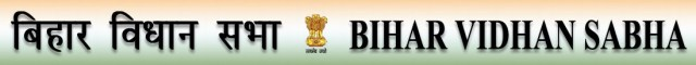 Bihar Vidhan Sabha Admit Card 2018-Jr Clerk CBT Call Letter (Advt No.02/2018)