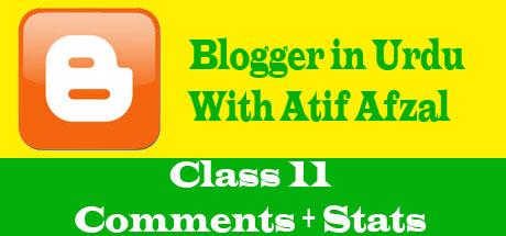 Blogger in urdu - class11