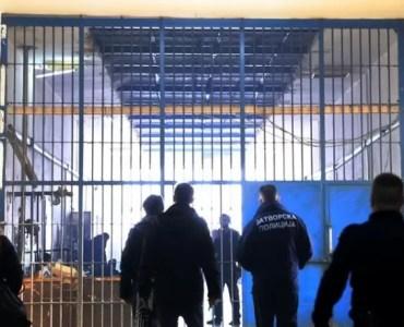 Затворски систем
