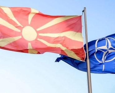 МАкедонија во НАТО