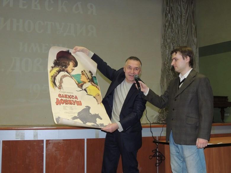 """На презентації фільму """"Олекса Довбуш"""" українською мовою"""