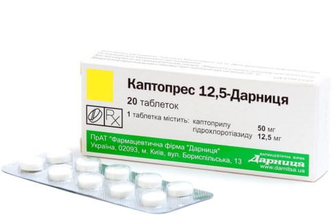 Каптопрес