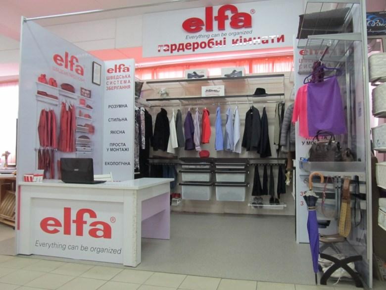 """""""Elfa"""" - гардеробные комнаты"""
