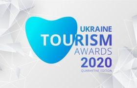 ukraine tourism awards 2020
